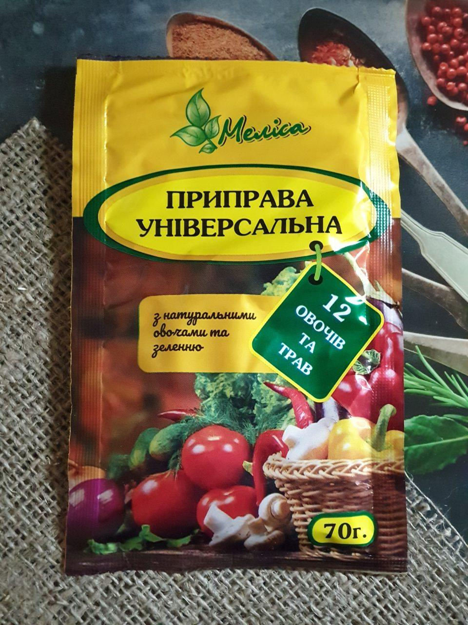 "Приправа 12 трав и овощей  70 гр ""Мелисса"""