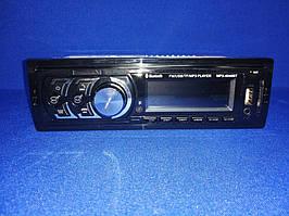 Магнитола MP3 4040BT FM/USB/TF 4x45 Вт