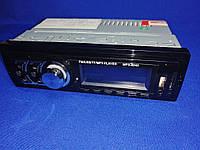 Магнитола MP3 4040 FM/USB/TF 4x45 Вт, фото 1