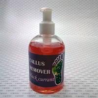 CANNI Callus Remover Black Currant - каллус ремувер для педткюра, смородина, 300 мл