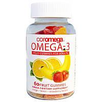 Омега-3 для взрослых, Coromega, Омега-3, апельсин, лимон, клубника, банан, 60  фруктовых желатиновых конфет