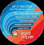 Выставка AquaTherm Kyiv  2019 ехать или не ехать?
