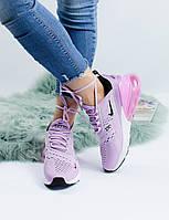 Кроссовки женские Nike Air Max 270 розовые ТОП реплика