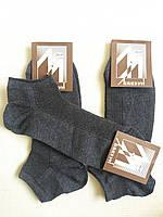 Носки мужские вставка сеточка укороченные хлопок+стрейч р.25-27 синий. От 6 пар по 5,50грн