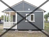 Дачные сборные каркасные дома из цельного  материала!, фото 7