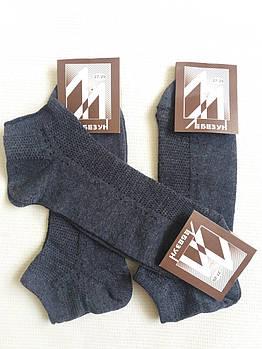 Носки мужские сеточка укороченные хлопок стрейч р.27-29 синий (джинс). От 6 пар по 5,50грн