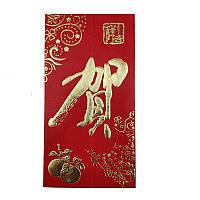 Красный конверт для денег с персиками и пожеланиями 16,5х8,5 см. (C0415)
