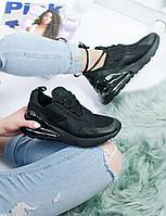 Кроссовки женские Nike Air Max 270 черные ТОП реплика