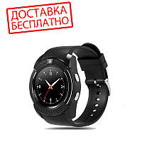 Смарт часы.Smart wath V8.Умные часы V8.Умный браслет черного цвета