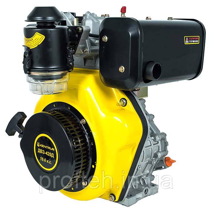 Дизельный двигатель Кентавр ДВЗ-420Д (10,0 л.с., шпонка Ø25мм, L=72мм, ручной старт)