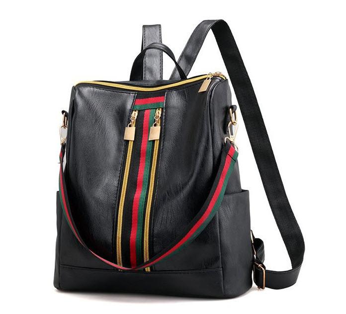 Модный женский рюкзак с цветными вставками