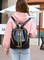 Модный женский рюкзак с цветными вставками , фото 3