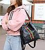 Модный женский рюкзак с цветными вставками , фото 5