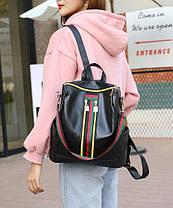 Модный женский рюкзак с цветными вставками , фото 2