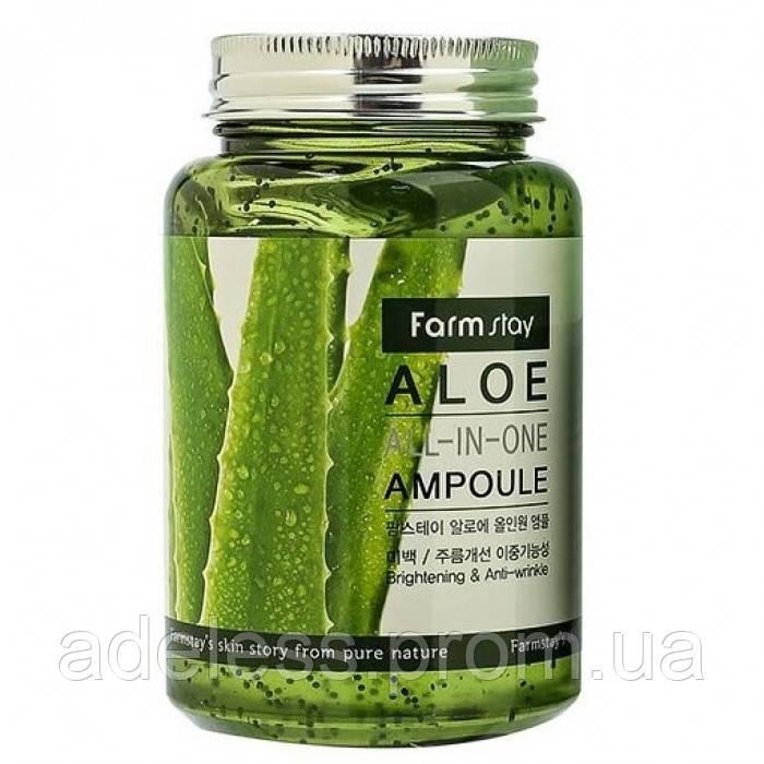 Ампульная сыворотка для лица с экстрактом алоэ Farm Stay Aloe All-In One Ampoule, 250 мл.