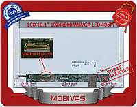 Матрица LTN101NT07-301 10.1 led 40 pin