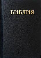 Библия 034 TBS  (Trinitarian Bible Society) черная карманная