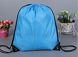 Рюкзак-мішок простий, фото 9
