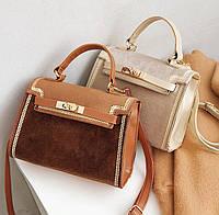 Модные бархатные сумки сундуки с блестящим переливом