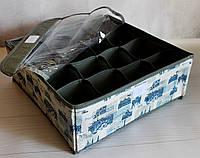Органайзер для белья 16 секций, с прозрачной крышкой. Париж