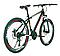 Спортивний дорослий велосипед 26 дюймів.Стильний і сучасний велосипед з дисковими гальмами., фото 2