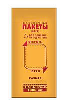 Пакет фасовка 10*27 ПАК ЦЕНТР 800шт/уп (10уп/меш)