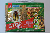 Инсектицид Стоп жук + прилипатель (3 мл + 10 мл) от вредителей в саду и огороде