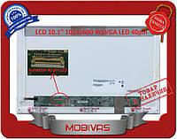 Матрица LTN101NT07-W01 10.1 led 40 pin