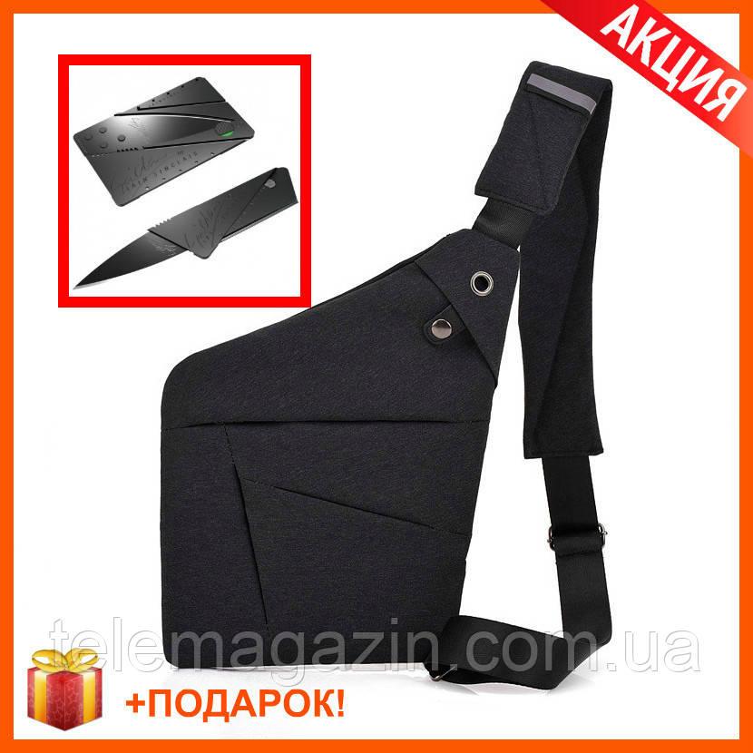 Мужская сумка CrossBody 2 NEW Black Кросс боди 2 + Нож-кредитка в Подарок