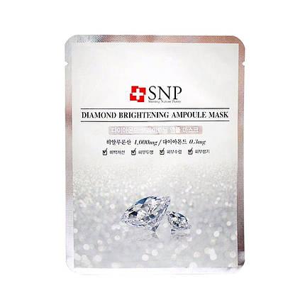 Осветляющая тканевая маска SNP Diamond Brightening Ampoule Mask, фото 2