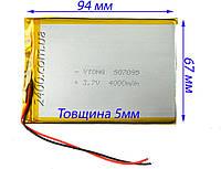 Аккумулятор для планшета (4000 мАч) 3.7v размерами 5.0*67*94 мм (507095) 4000mAh (3,7 в) универсальный