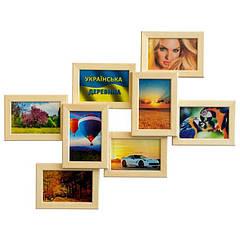 Мультирамки дерев'яні Рамекс на 8 фото