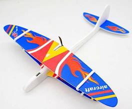 Метательный Самолет Планер с пропеллером от USB