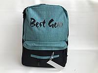 Рюкзак из ткани спортивный молодежный с карманом для ноутбука 15,6 Одесса 7 км, фото 1