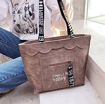Оригинальная сумка шоппер с цветными ремешками, фото 3