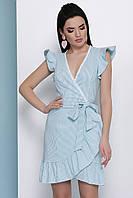 Легкое платье на запах без рукавов с воланами Алсу б/р мятное в полоску