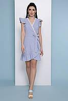 Летнее платье-сарафан на запахе в полоску с воланами Алсу б/р синее