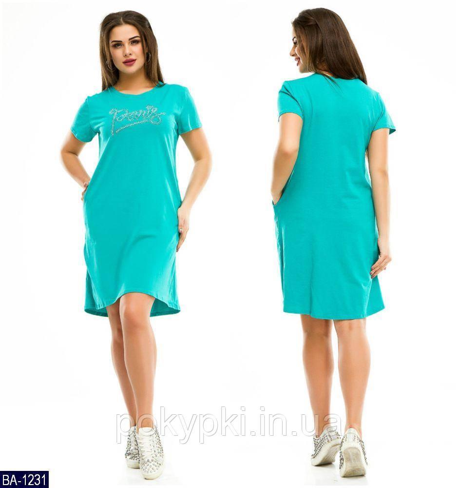 52b8a3124d2a8df Хорошее летнее платье средней длины ассиметричное на пышных дам бирюзовое,  р.48-50