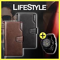 Кожаный мужской кошелек Baellerry Business + Мужские часы Swiss Army в Подарок