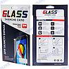 Защитное стекло для Samsung (0.3 мм, 2.5D)
