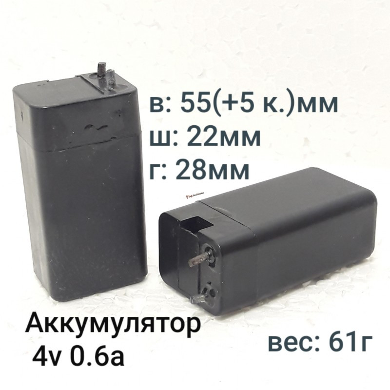 Аккумулятор 4V 600mAh 55+5x28x22мм