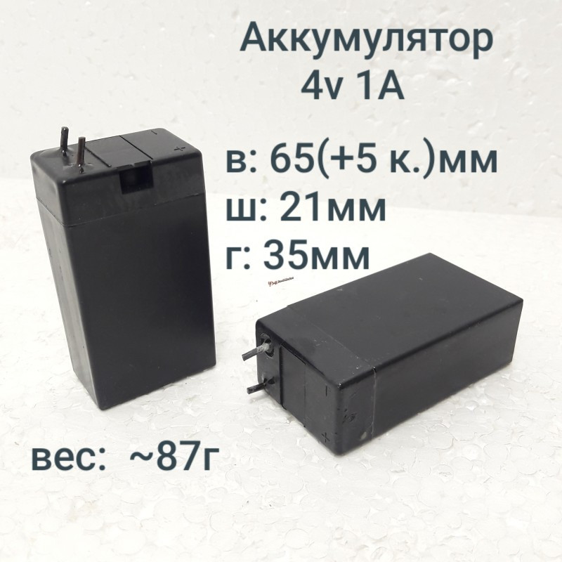 Аккумулятор 4V 1000mAh 65+5x35x21мм