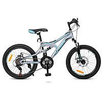 Спортивный велосипед 20 дюймов Profi