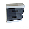 Бокс модульный для наружной установки на 24 модулей 318х346х107