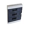Бокс модульный для внутренней установки на 36 модулей 323х448х101