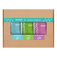 Набор кокосовых скрабов Coconut body scrub Joko Blend set of 3