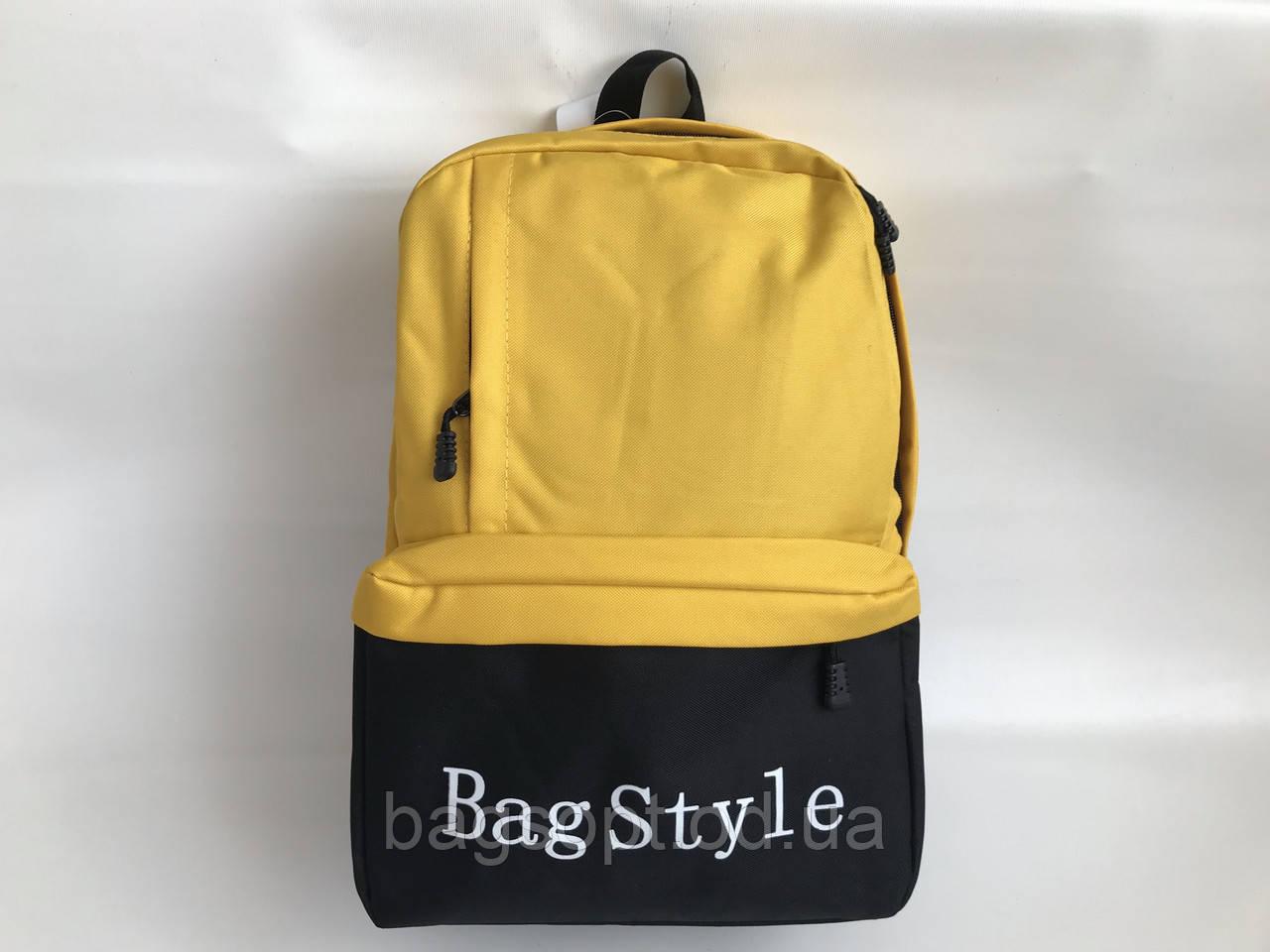 Рюкзак текстильный спортивный школьный Одесса 7км