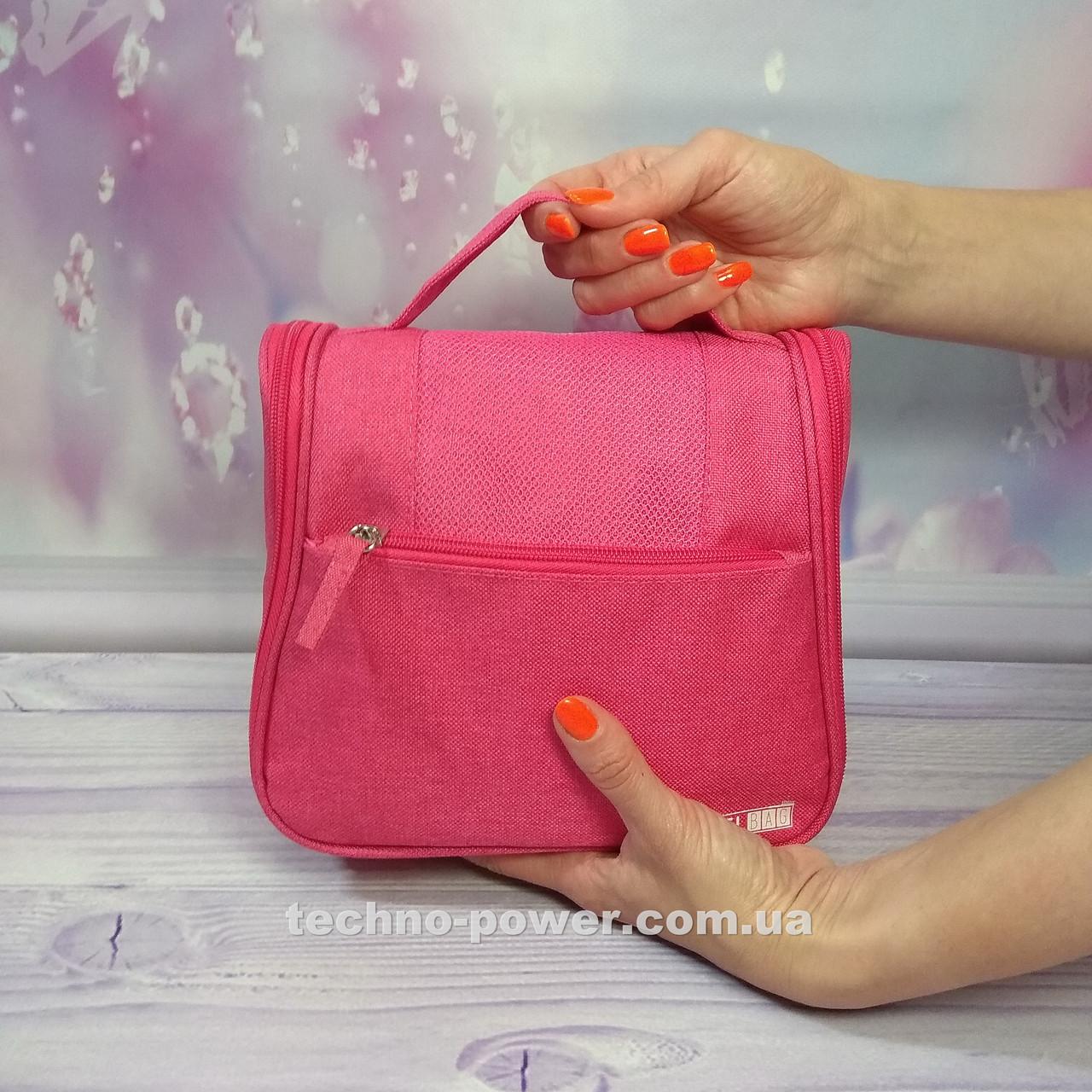 Сумочка-портфель для косметики. Косметичка для make up