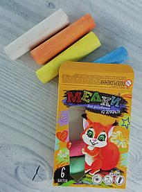 Мел цветной 6 цв. Для асфальта MEL-01-04 Danko-Toys Украина