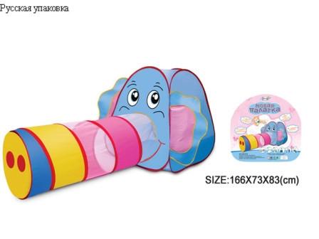 Детская игровая палатка с тоннелем Слоник, домик для игр